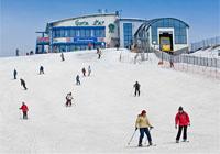 stok narciarski na żarze